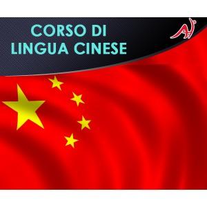 Corso di lingua cinese base