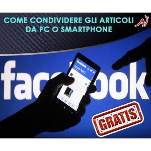 ANAHERA - COME CONDIVIDERE GLI ARTICOLI ANAHERA DA PC O SMARTPHONE